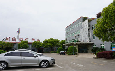 Ningbo Pntech New Energy Co., Ltd.